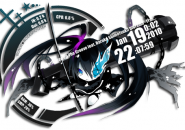 Black Rock Shooter Rainmeter Skin