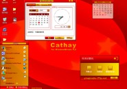 Cathay Windows Blind Theme