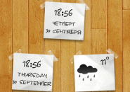 Desk Notes Rainmeter Skin For windows 7