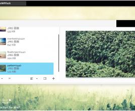 Hana theme for windows 7