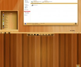 Wood texture v2 theme for windows 7