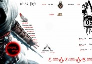 assassins_creed_altair_by_andyc2908-d4oujqo