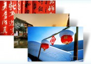 china themepack for windows 7
