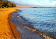 Issyk Kul Screensaver