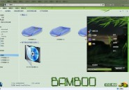 bamboo_by_woowo2010-d4xxgls