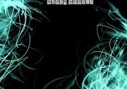 black_beauty_by_blastoftomars-d4u30wu