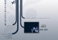 Simplicity V2 Rainmeter Skin
