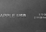 Apple USB Windows 7 Rainmeter Skin
