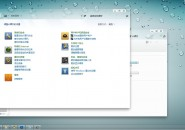 Clear white updated theme for windows 7
