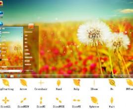 Dandelion theme for windows 7