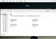 Ffuu theme for windows 7