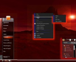 Hell transformation theme for windows 7