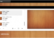 LAIM theme for windows 7