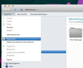 OSX mountain lion v5 theme for windows 7