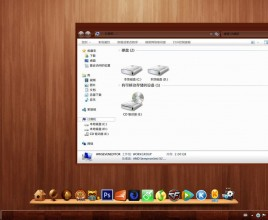 Wooden mod theme for windows 7