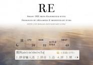 RE Rainmeter Skins