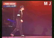 The Dynamic skin about Michael Jackson Rainmeter Skins