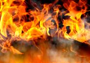 Flame Screensaver