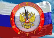 Russia Analog Clock Screensaver
