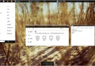 paez_suite_for_win7_by_evthan-d4muvc6