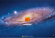 Space Windows 7 Logon Screen
