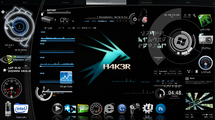 Hacker V3 Rainmeter Theme for Windows7